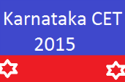 Karnataka CET 2015: Revised schedule for second round of seat allotment