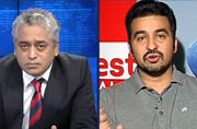 EXCLUSIVE: IPL clean-up a conspiracy, alleges Raj Kundra