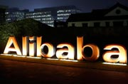 Alibaba to invest $1 billion in cloud business