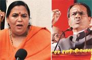 Vyapam scam: All-out strife in BJP as Uma Bharti, Shivraj trade barbs
