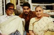 Ki and Ka: Jaya joins Big B in a special appearance in R Balki's next