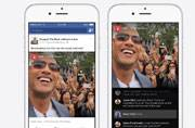 Facebook's live streaming feature is for celebrities only