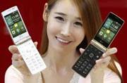 LG Wine Smart clamshell phone now available in more countries