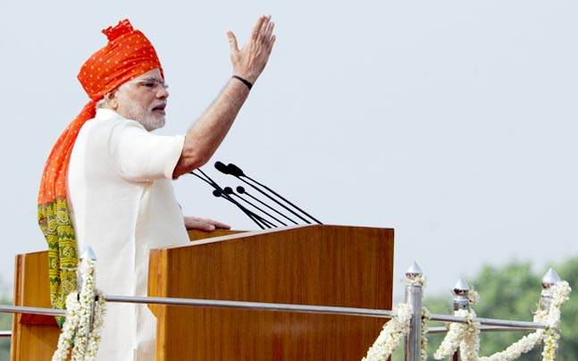 Image result for pm modi red fort speech 2014