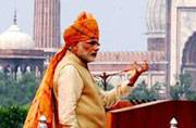 Let's aim for a prosperous India by 2022: PM Modi