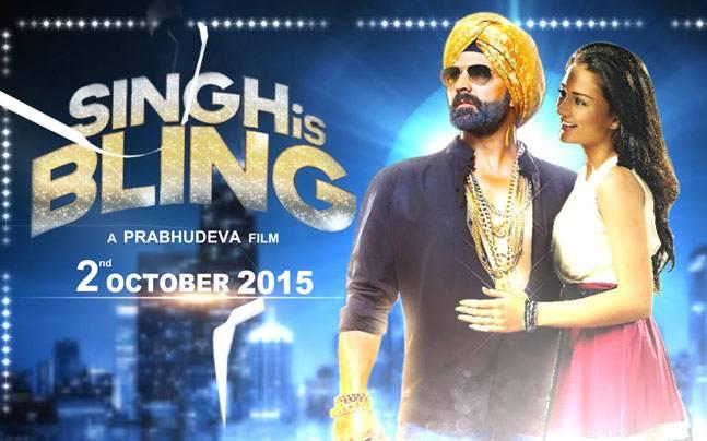 Poster of Akshay Kumar starrer Singh is Bling.