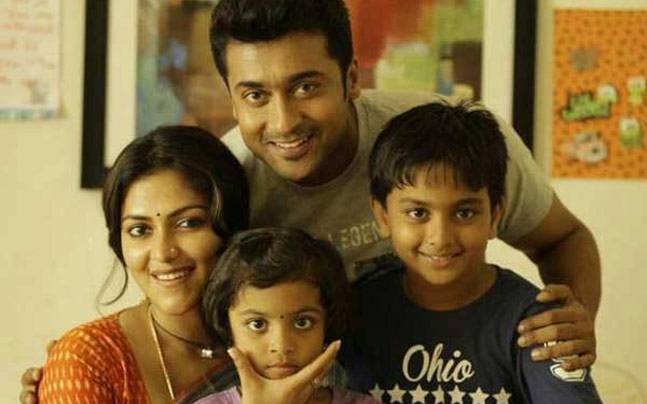 Suriya's Haiku renamed as Pasanga 2 - Movies News