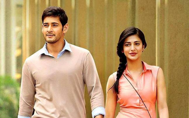 Srimanthudu: Mahesh Babu-starrer collects Rs 154 cr in 25