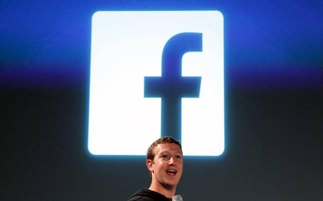 Mark Zuckerberg shows what new Facebook HQ looks like - Technology News