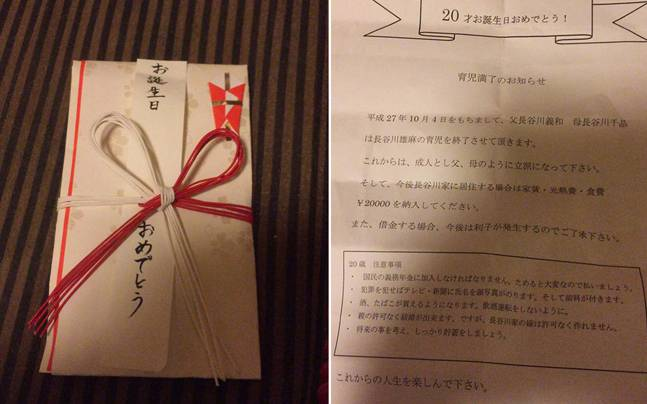 Yuma S Birthday Gift On 20th Man Gets Childcare Expiration Certificate From
