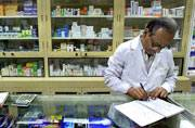 Why chemists across India have shut shop today?