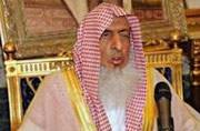 Men can eat their wives if severely hungry, says top Saudi Sheikh's fatwa
