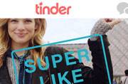 Tinder owner seeks some love on Wall Street