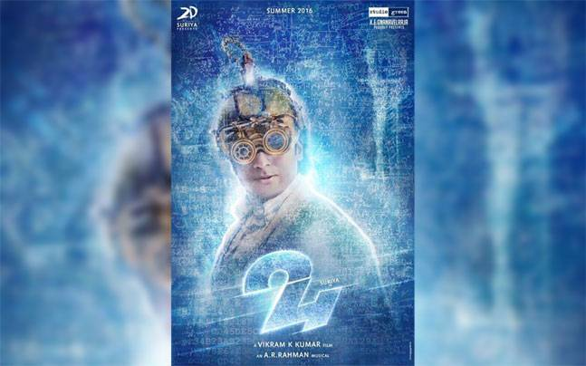 24: The Suriya-starrer was offered to Mahesh Babu first
