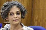 Arundhati Roy returns national award, says proud to be part of #AwardWapsi
