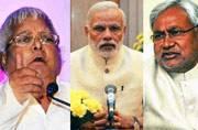 Curtains down on Bihar poll campaign