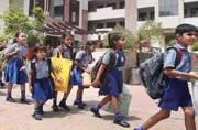 Maharashtra govt invites suggestion on draft National Education Policy by November 23