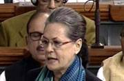 Ideals of the Constitution are in danger, says Sonia Gandhi