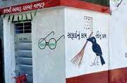 More than 12 lakh toilets built in the last 15 months