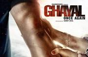 Ghayal Once Again Poster: Sunny Deol's 'dhai kilo ka haath' will remind you of his film Damini