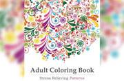 Here's why psychologists are recommending adult colouring books for busting stress