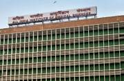 AIIMS staff poor roll call cause of pain