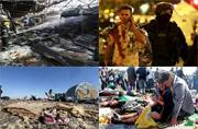 Severe terrorist attacks that shook the world in 2015