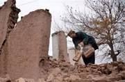 Afghanistan records 12 injured in late-night earthquake