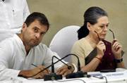 National Herald case LIVE: Congress and corruption are made for each other, says BJP