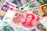 Chinese Yuan declared as major world currency: List of top major currencies