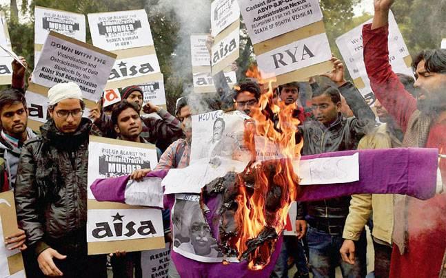 AISA activists protest in New Delhi