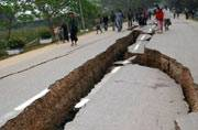 5.2 magnitude earthquake jolts Lahore, shocks felt in parts of Punjab: List of earthquakes prone Indian states