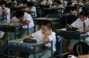 No minimum to pass SSC, HSC theory exams: Maharashtra state board