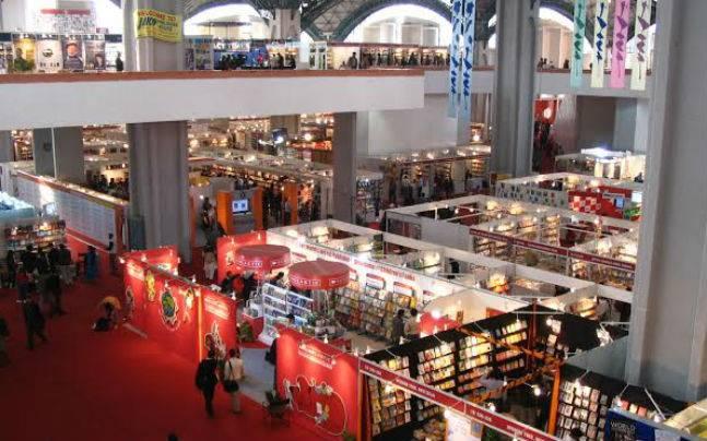 New Delhi World Book Fair 2016