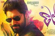 Premam Telugu remake: The first look of the film will be released on...