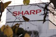 Foxconn offers $5.3 billion to buy Sharp: Report