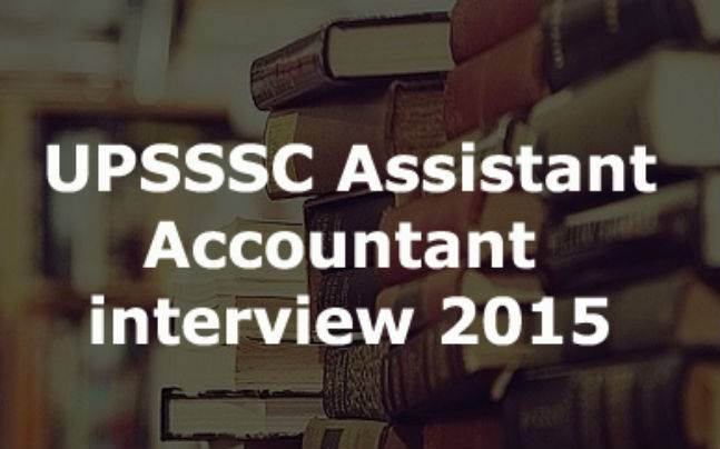 UPSSSC Assistant Accountant interview