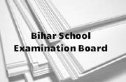 Bihar Board exam begins today!