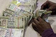 Budget 2016: New amnesty scheme for black money holders to come clean