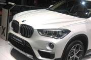 Auto Expo 2016: Ten things to know about the new BMW X1