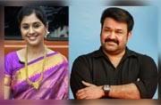 Janatha Garage: Devayani paired opposite Malayalam superstar Mohanlal
