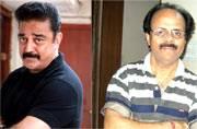 Paramapadham: Kamal Haasan and Crazy Mohan are back