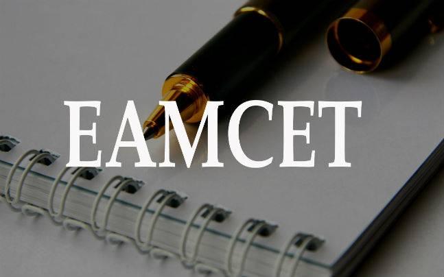 EAMCET 2016: Exam on April 29