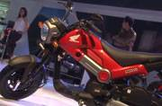 Honda launches 110 cc NAVI; aims over 50 lakh unit sales in 2016