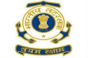 38th Indian Coast Guard Raising Day: Important facts about world