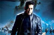 Vishwaroopam: This is how the bullet time shots in Kamal Haasan's film were created