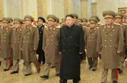 Un hinged: North Korean dictator Kim Jong-un executes army chief