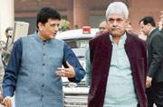 Manoj Sinha may emerge as UP BJP chief after the upcoming election