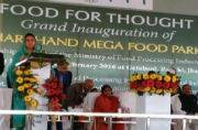 Jharkhand's first mega food park set up at Ranchi: Read to know more