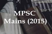 MPSC State Service Mains 2016: Interview schedule released